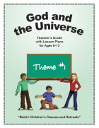 Theme #1: God and the Universe