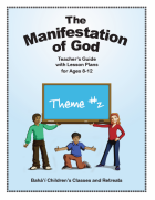 Theme #2: The Manifestation of God