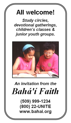 Bahá'í Mini Ads