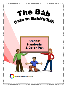The Bab: Student Handouts